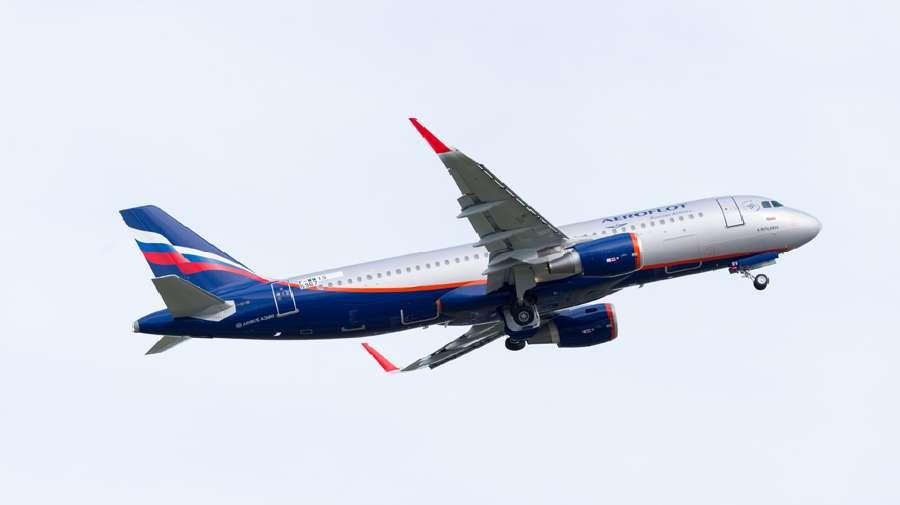 177 országban összesen 1074 irodával rendelkezik. Az Aeroflot az első orosz  légitársaság da9355e1dc